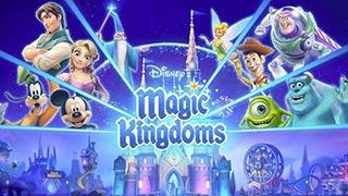 迪士尼梦幻王国解说