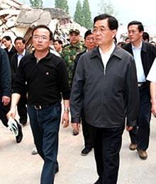 胡锦涛书记视察汶川地震灾区