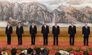 十八大中央政治局七常委特刊