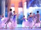 芭蕾《蓝色多瑙河》