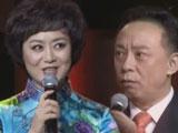 京剧《四郎探母》选段