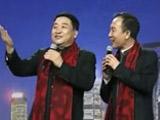 姜昆 戴志诚《乐在上海》