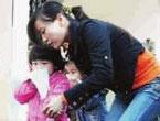地震生存手册-幼儿园篇