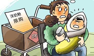 锐漫画:质疑99%奶粉安全