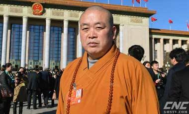 把佛教界的心声带到两会上