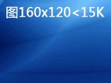 模块31_权重1=1右LOGO图左标题(定宽160不定高建议方图160x160_横图160x120)