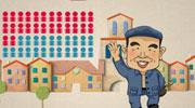 中国梦起航之富民