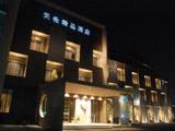 【杭州吃蟹名店】天伦精品酒店+自选景区918元/份起