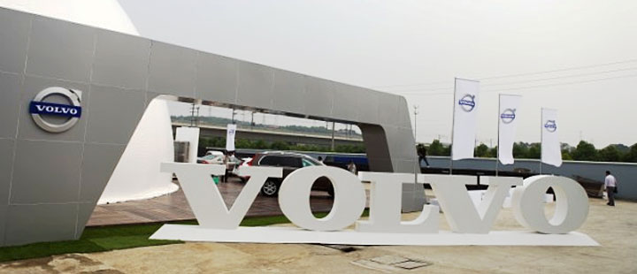 2012沃尔沃品牌体验日