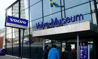 沃尔沃汽车博物馆介绍