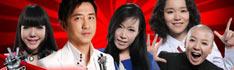 中国好声音庾澄庆团队