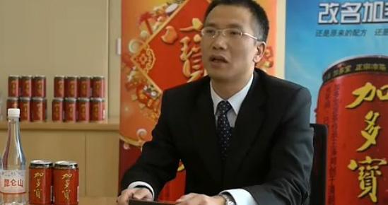 王月贵 加多宝品牌管理副总经理