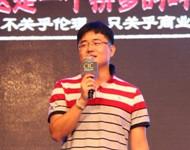 傅盛:互联网业进入拼爹时代