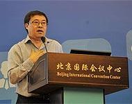 邹明:发展两岸电子商务