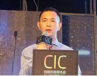 刘洪涛:云发布平台
